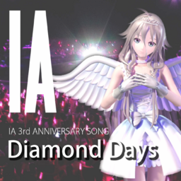 """Image of """"Diamond Days"""""""