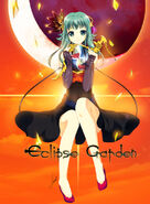 Eclipsegardenfullalbumillust