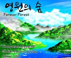 "Image of ""Forever Forest ~영원의 숲~ (Forever Forest ~Yeongwonui Sup~)"""