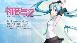 "Image of ""Our Broken Anthem"""