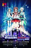 V Master concert