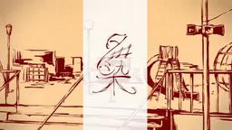 "Image of ""夕染 (Yuuzome)"""