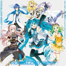 "Image of ""VOCALOID BEST from ニコニコ動画 (あお) (VOCALOID BEST from Nico Nico Douga (Ao))"""