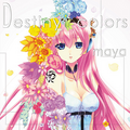 Destiny Colors Album.png
