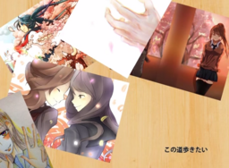 "Image of ""この歌が終わっても (Kono Uta ga Owatte mo)"""