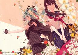 """Image of """"指切り (Yubikiri)"""""""