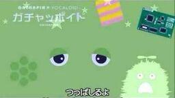 """Image of """"ぼくはガチャッポイド (Boku wa Gachapoid)"""""""