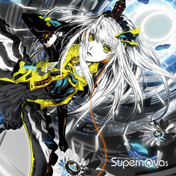 "Image of ""EXIT TUNES PRESENTS Supernova 5"""