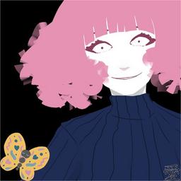 "Image of ""愛 (Ai) (EP)"""
