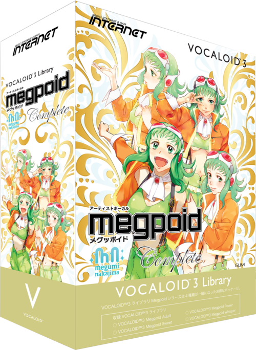V3 Megpoid | Vocaloid Wiki | FANDOM powered by Wikia