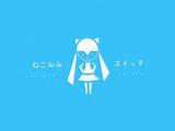 ねこみみスイッチ (Nekomimi Switch)