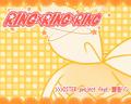 RINGRINGRING