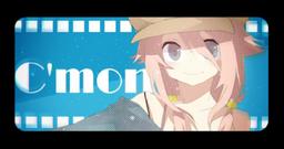 """Image of """"アッパーチューン (Upper Tune)"""""""