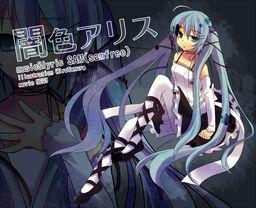 """Image of """"闇色アリス (Yami Iro Alice)"""""""
