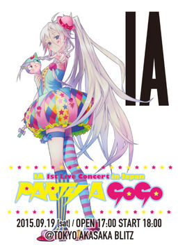 "Image of ""IA First Live Concert in JAPAN -PARTY A GO-GO-"""