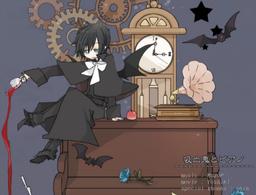 """Image of """"吸血鬼とピアノ (Kyuuketsuki to Piano)"""""""