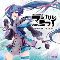 Magical Mirai 2015 album