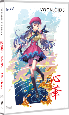 File:Xinboxart.png