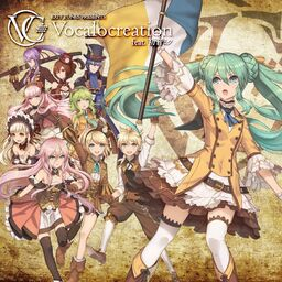 "Image of ""EXIT TUNES PRESENTS Vocalocreation feat. 初音ミク"""