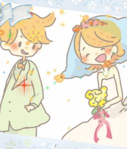 "Image of ""ハッピーマリッジイエロー (Happy Marriage Yellow)"""