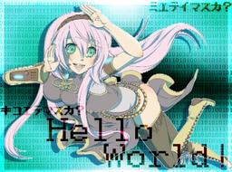 """Image of """"ハローワールド (Hello World)"""""""