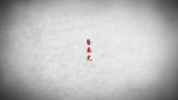 """Image of """"簪春光 (Zān Chūnguāng)"""""""