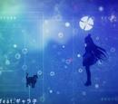 涙は宇宙に降る (Namida wa Sora ni Furu)