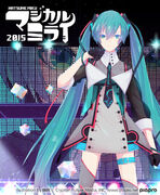 Hatsune Miku Magical Mirai 2015 Blu ray and DVD cover art