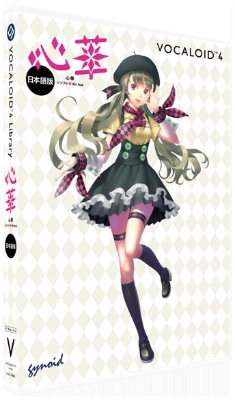Xin Hua Japanese | Vocaloid Wiki | FANDOM powered by Wikia
