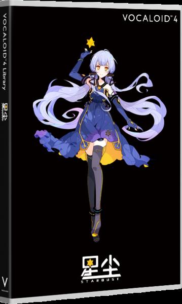Xingchen (VOCALOID4) | Vocaloid Wiki | FANDOM powered by Wikia