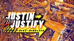 """Image of """"ジャスティン⇒ジャイブ⇒ジャスティファイ (Justin ⇒ Jive ⇒ Justify)"""""""