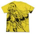 Lily T-shirt COSPA Yellow
