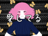愛 (Ai)/Creep-P