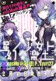 Stargirl novel.jpg
