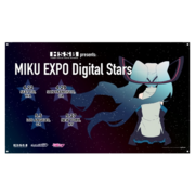 Miku Expo NA Digital Stars Flag