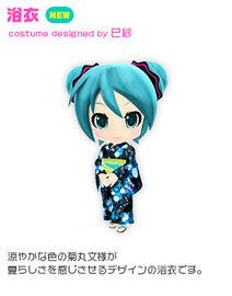 Costume yukata miku