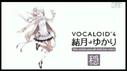 Yukari V4 Stream