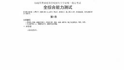 """Image of """"9Bang15便士 (9Bang15 Biànshì)"""""""