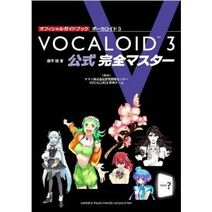 VOCALOID3 гайд 2