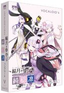 Yukari v4 box