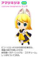 Costume amatsukitsune