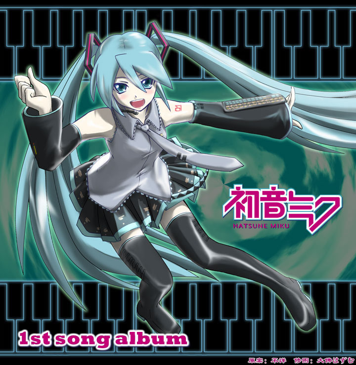 Hatsune Miku 1st Song Album | Vocaloid Wiki | FANDOM powered