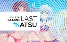 "Image of ""Last Natsu"""