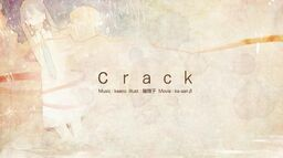 "Image of ""Crack"""