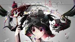 "Image of ""ドリームキラー (Dream Killer)"""