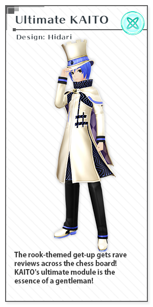 Image - X module ultimate kaito.png | Vocaloid Wiki ...