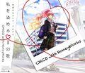 CHiCO with HoneyWorks - Watashi no Someru i no Uta