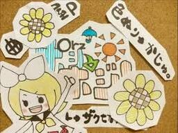 "Image of ""ポジポジ (PojiPoji)"""