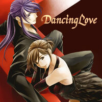 DancingLove