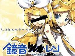 """Image of """"レンたんのテーマ (Len-tan no Theme)"""""""